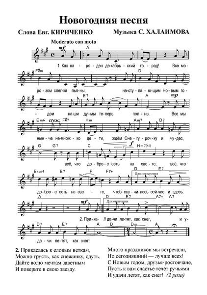МИНУСОВКА ПЕСНИ ДИЛИЖАНС НОВОГОДНЯЯ СКАЧАТЬ БЕСПЛАТНО